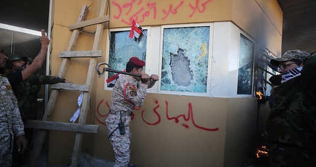 """السفارٖة الأميركيّة عن """"ليلَة صَواريخ بغداد"""": الميليشيات المدعومة إيرانياً ضالعَة بالهجوم"""