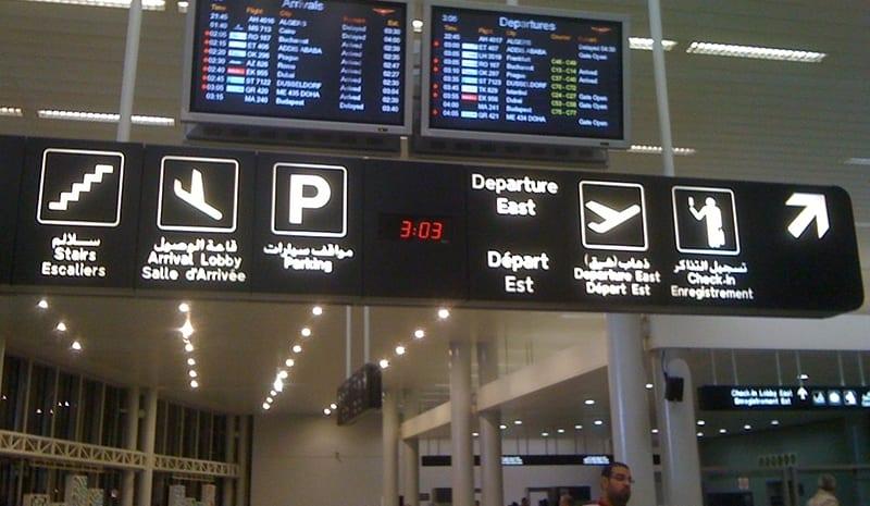 قريباً.. مطار بيروت الدولي يفتح أبوابه
