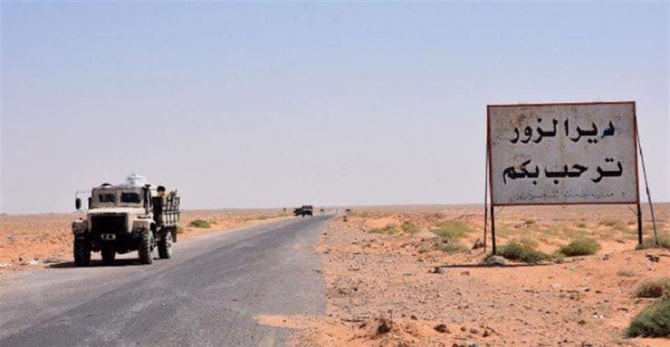 """مقتل ضابطين من """"الجيش السوري"""" على يد مجهولين في ديرالزور"""
