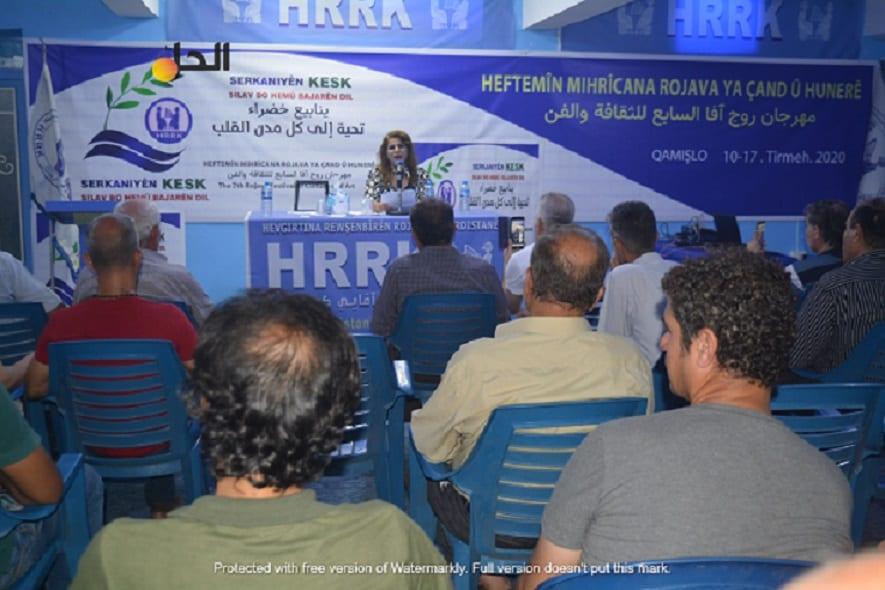 انطلاق فعاليات الدورة السابعة لمهرجان روجآفا للثقافة والفن في القامشلي