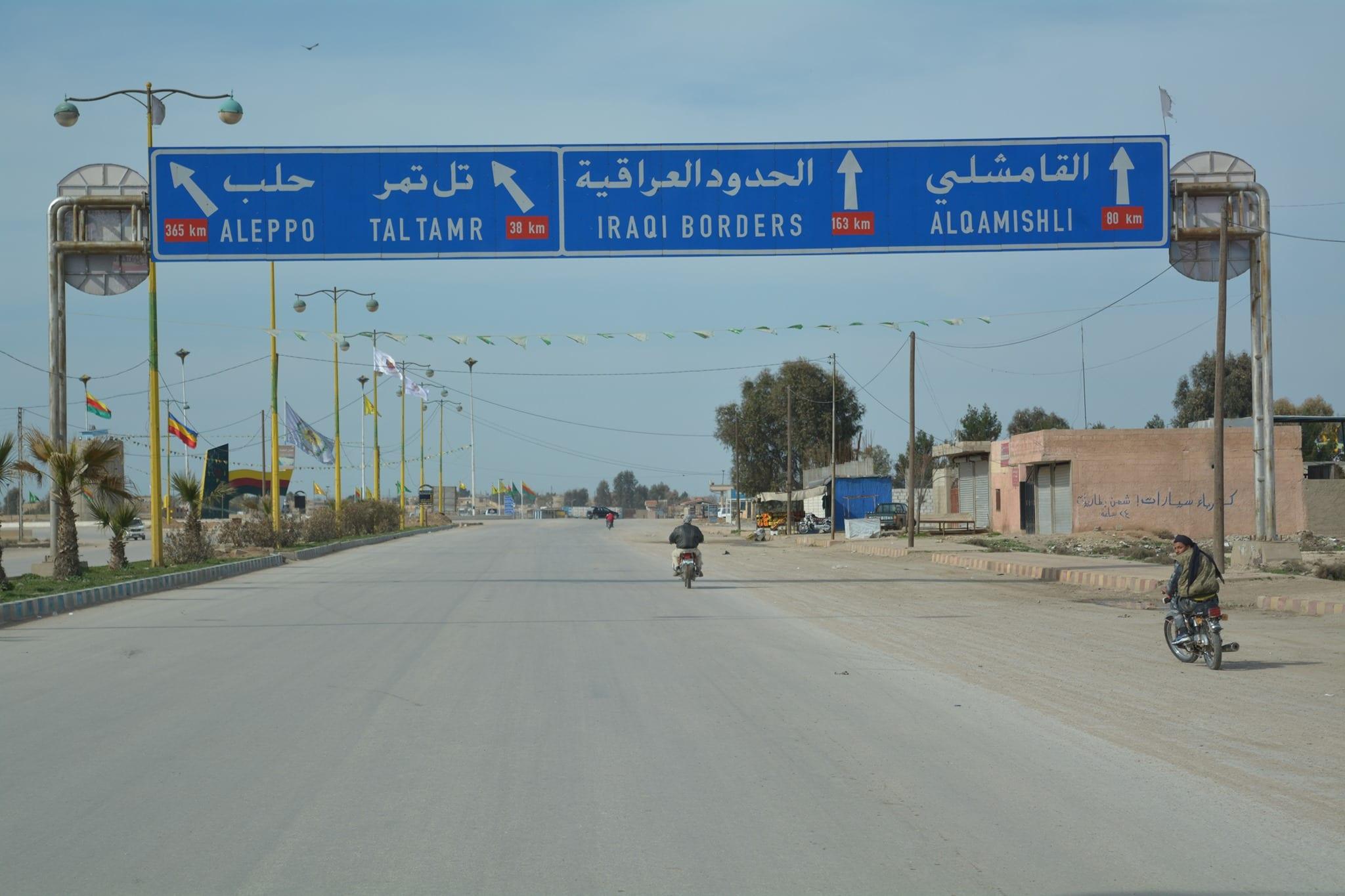الإدارة الذاتية تسيطر على مركز بريد تابع لـ «الحكومة السوريّة» بريف الحسكة