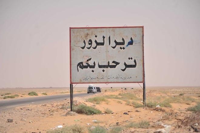 """مجهولون يفجرون مبنى """"دار المرأة"""" في """"السوسة"""" بدير الزور"""