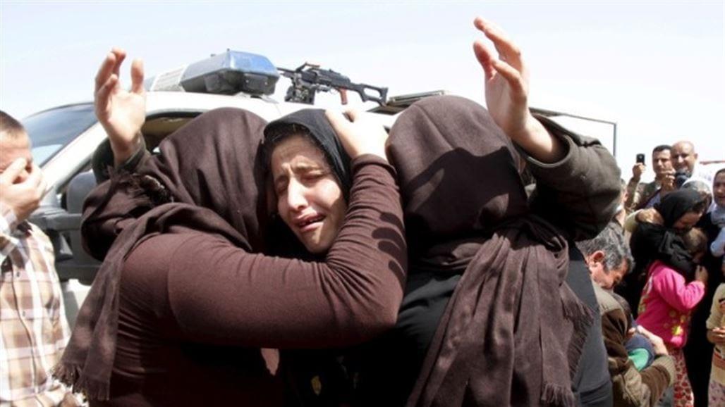 رغم القضاء على «داعش».. مصير آلاف الإيزيديين المُختَطَفين لايزال مجهولاً والاتّجار بهم مُستمر