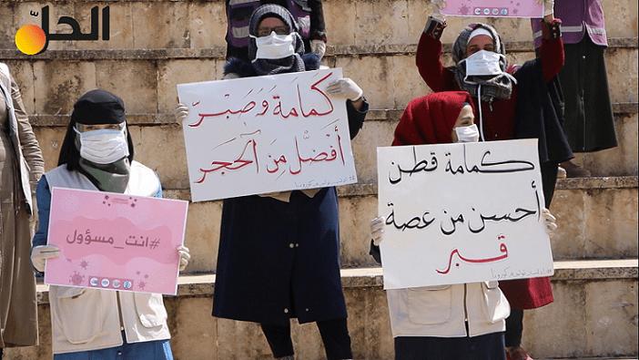 """""""الباب"""" مدينة «منكوبة» والنظام الصحي عاجزٌ عن وقف انتشار """"كورونا"""" في الشمال السوري"""