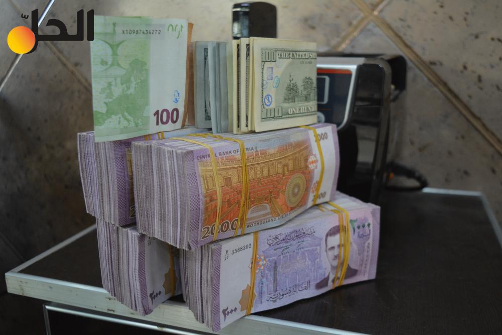 أسعار صرف الليرة السوريّة مقابل العملات الأجنبيّة الجمعة
