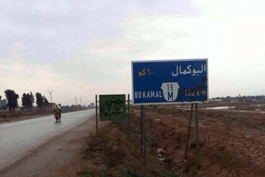 توتر بين «الفرقة الرابعة» و«الحشد الشعبي» العراقي بدير الزور.. والسبب؟
