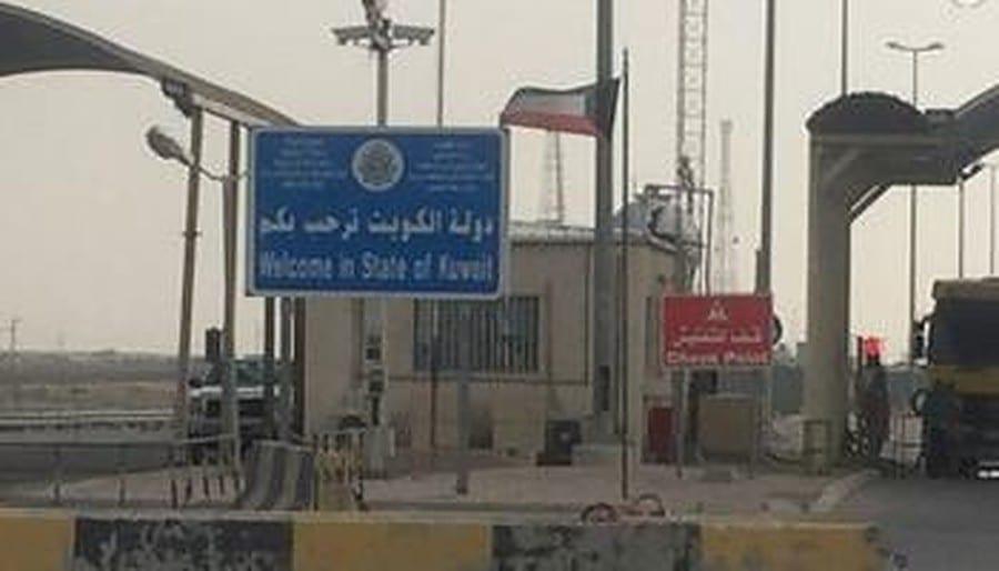 """ميليشيا عراقية تستهدف قاعدة أميركية عند الحدود """"العراقية – الكويتية""""، والعمليات المشتركَة تنفي"""