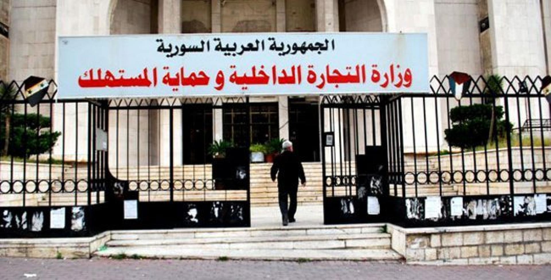 دمشق… رفع أسعار الخضار بنسبة أكثر من 20%