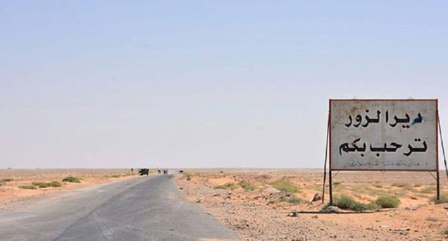 """في ديرالزور.. خلايا """"داعش"""" تعود لتهديد ونهب الأهالي بحجة تحصيل (الزكاة)"""