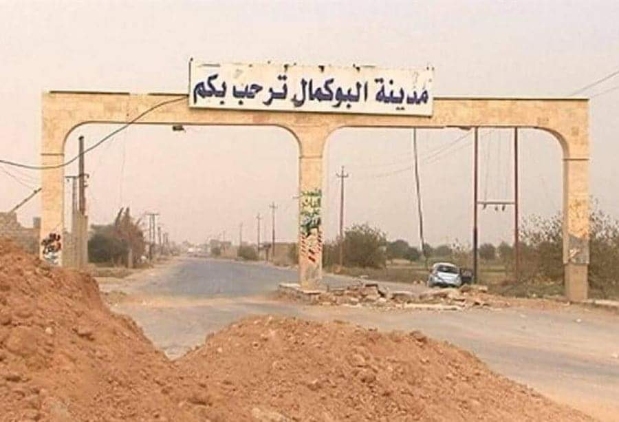 لليوم الثاني.. طيران مجهول يقصف مقرات مليشيات إيران في دير الزور