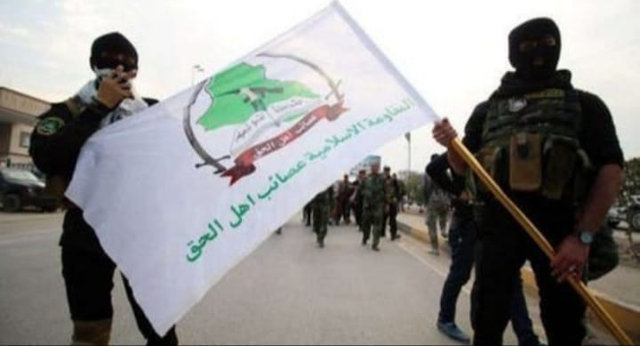 عراقي يواجه السجن /5/ سنوات في أميركا.. والسبب ميليشيا عراقية: كيف؟