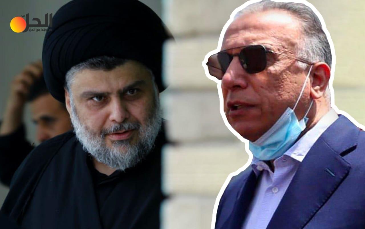 """""""الصدر"""" يُغرّد بشأن التظاهرات، و""""الكاظمي"""" يدعو العراقيين للوقوف دقيقة حداد على ضحايا """"تشرين"""""""