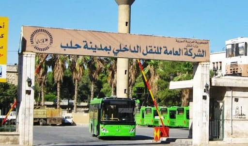 حلب… رفع تسعيرة نقل الركاب في الباصات والتكسي