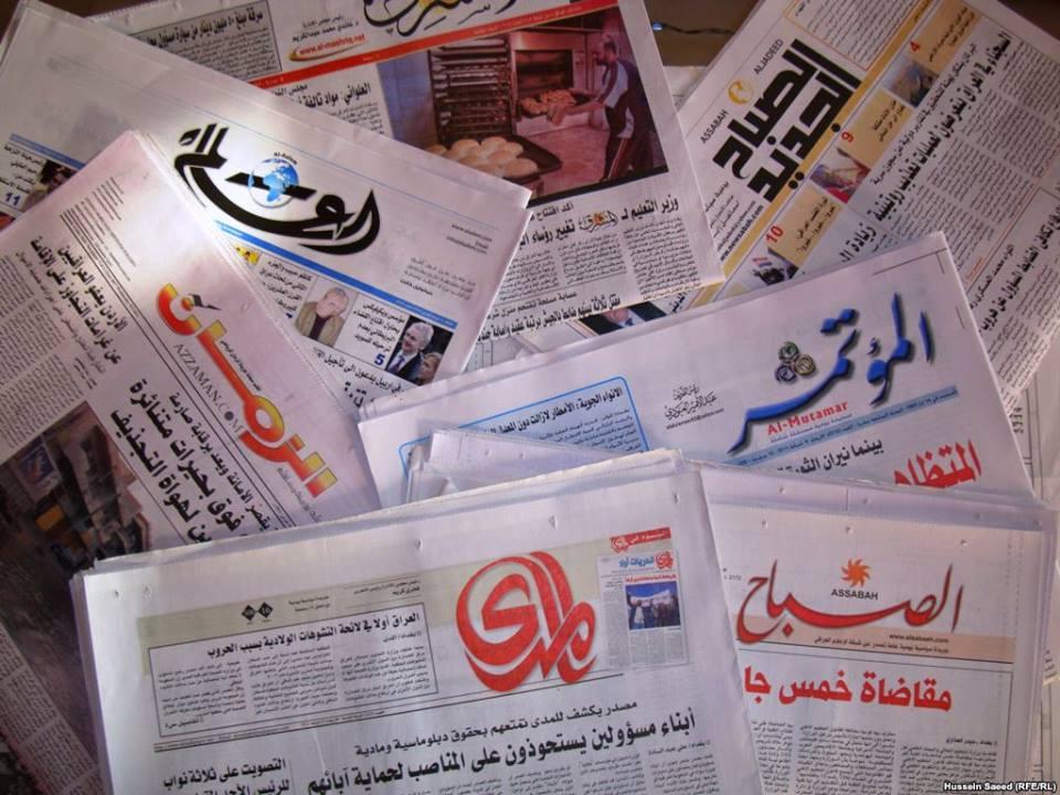 """بين انحسار التمويل وغلبة """"الرقمنة"""": الصحافة الورقية في العراق إلى زوال"""