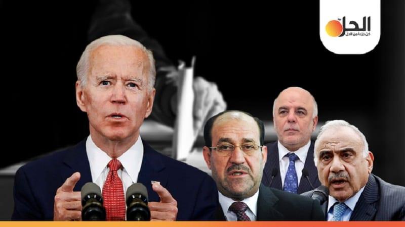 """بينهم المالكي وعبدالمهدي.. ساسة عراقيون يعودون للظهور عبر بوابة """"بايدن"""""""