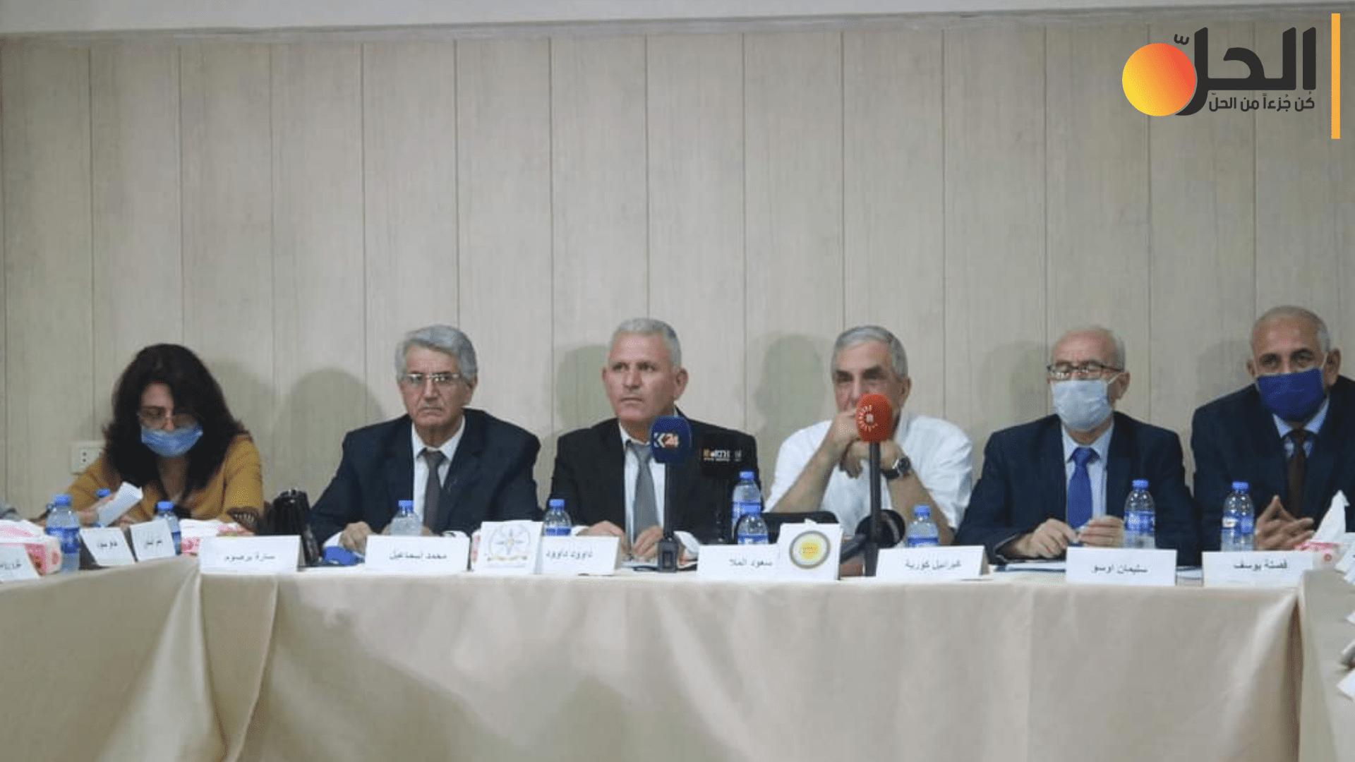 """""""السلام والحرية"""" تكشف عن نتائج اجتماعها مع ممثلي الولايات المتحدة ضمن الملف السوري"""