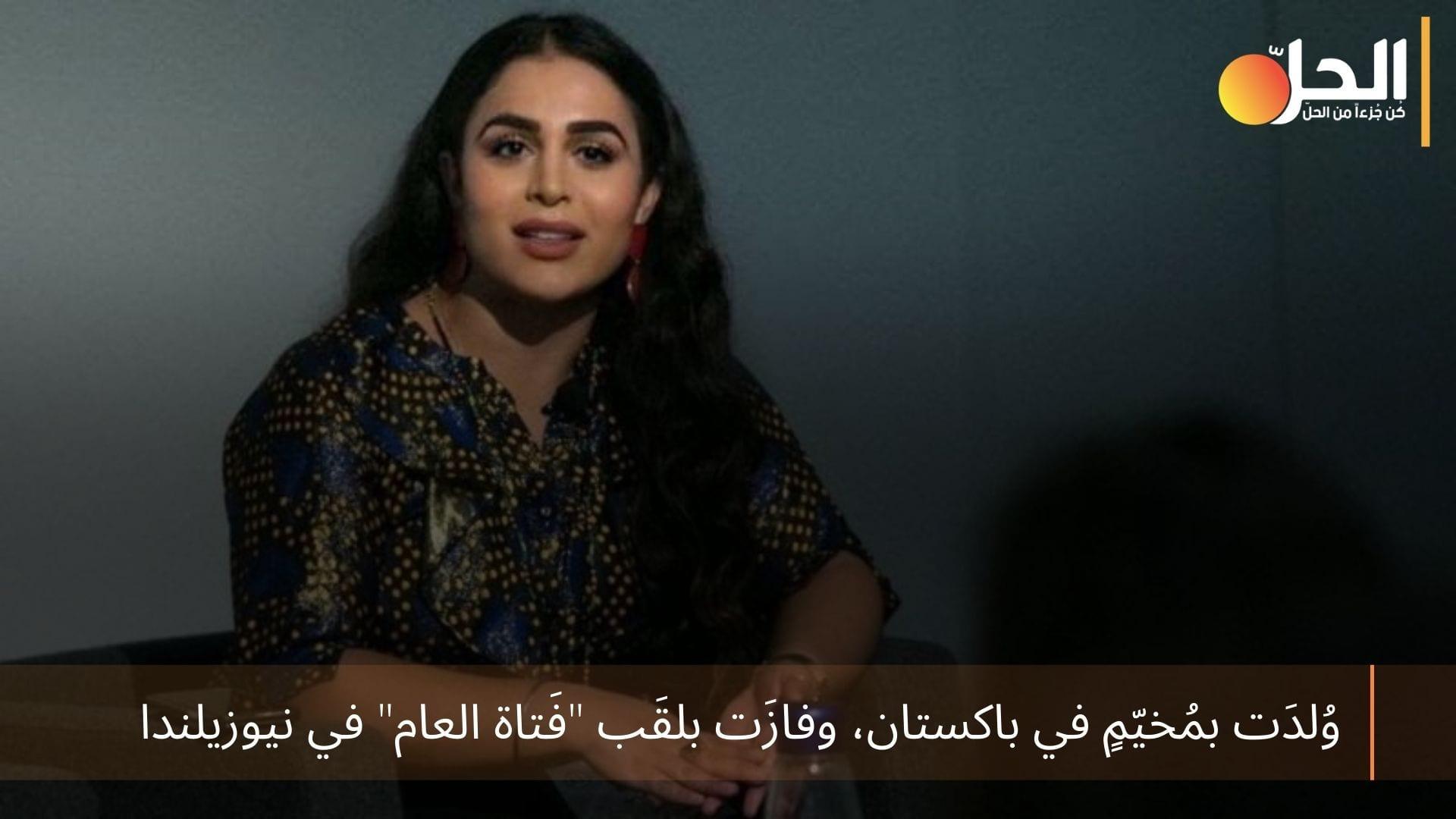 """شابّة «كُرديّةٌ عراقية» تفوز بجائزة """"التأثير الدولي"""" في نيوزيلندا.. هذه حكايتها"""