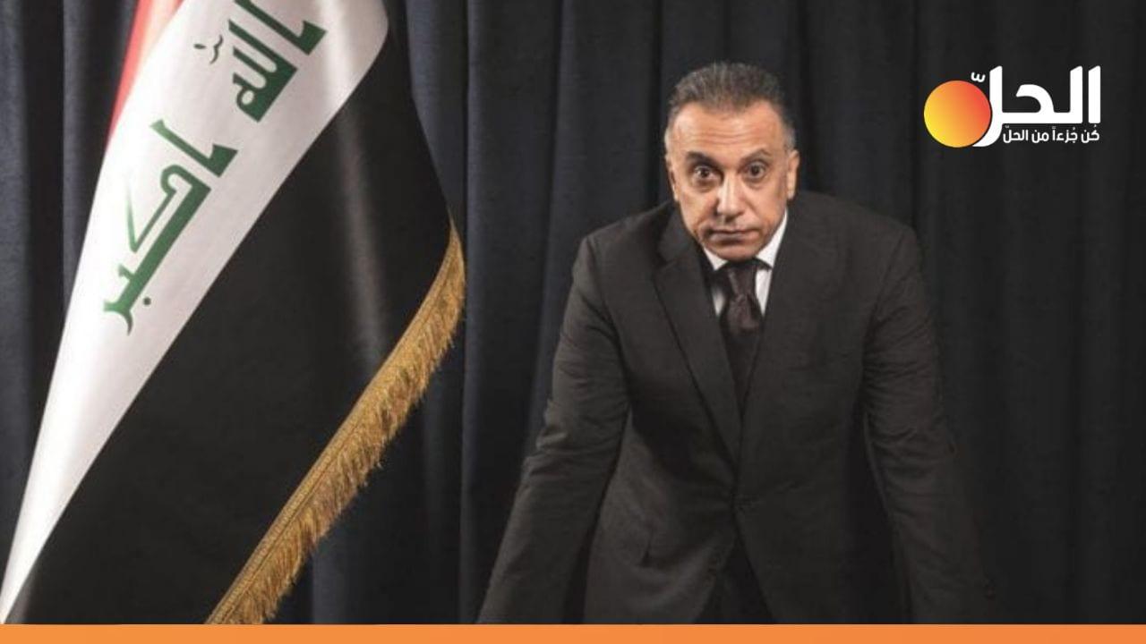 """بعد """"مُلاّ طلال""""… مترجم """"الكاظمي"""" يَستقيل، وهذا هو السبَب!"""