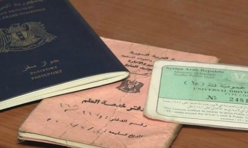 الأسد يعدل رسوم بدل الخدمة العسكرية ويضيف فئات جديدة