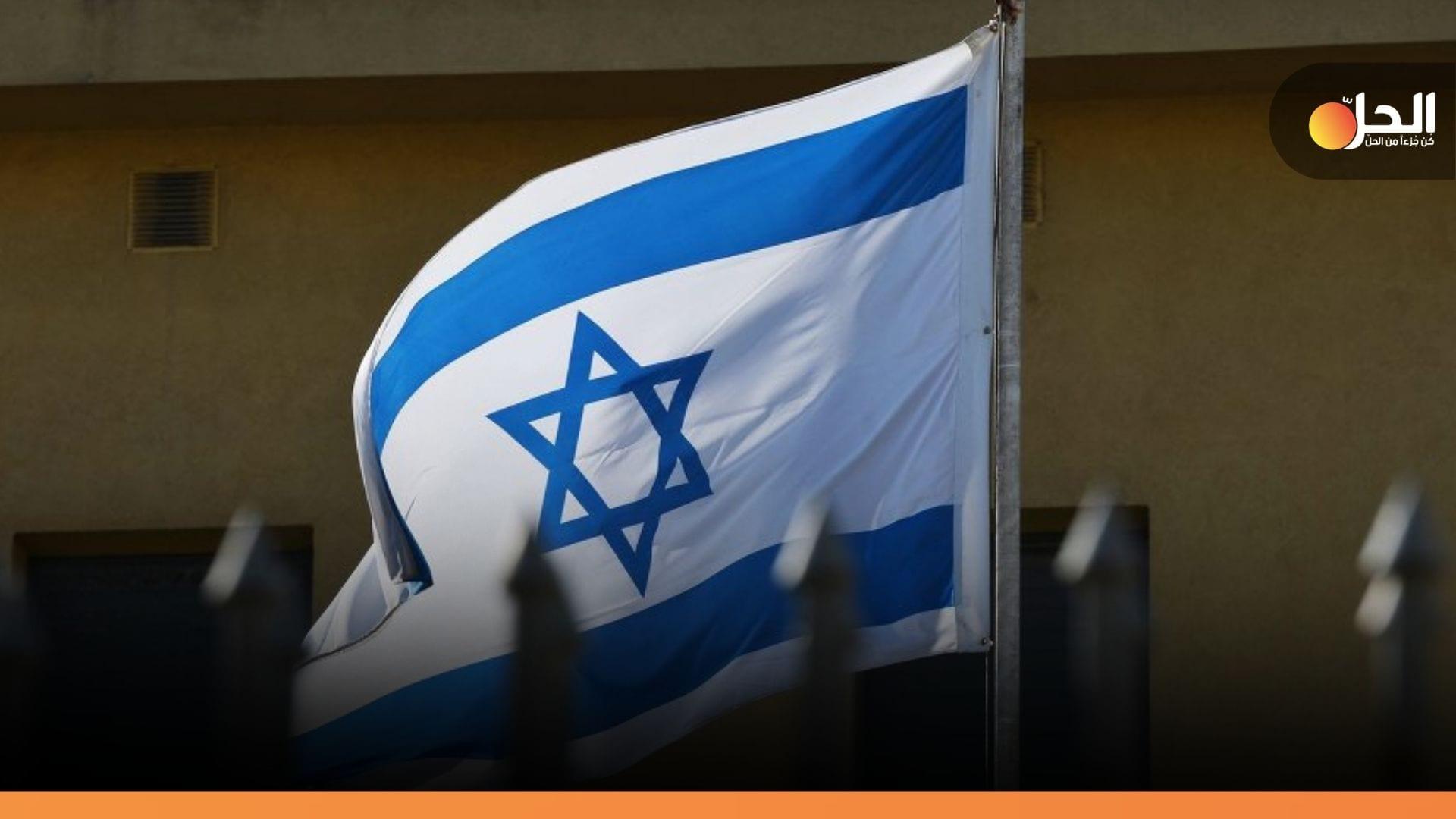 علم إسرائيل ـ انترنت