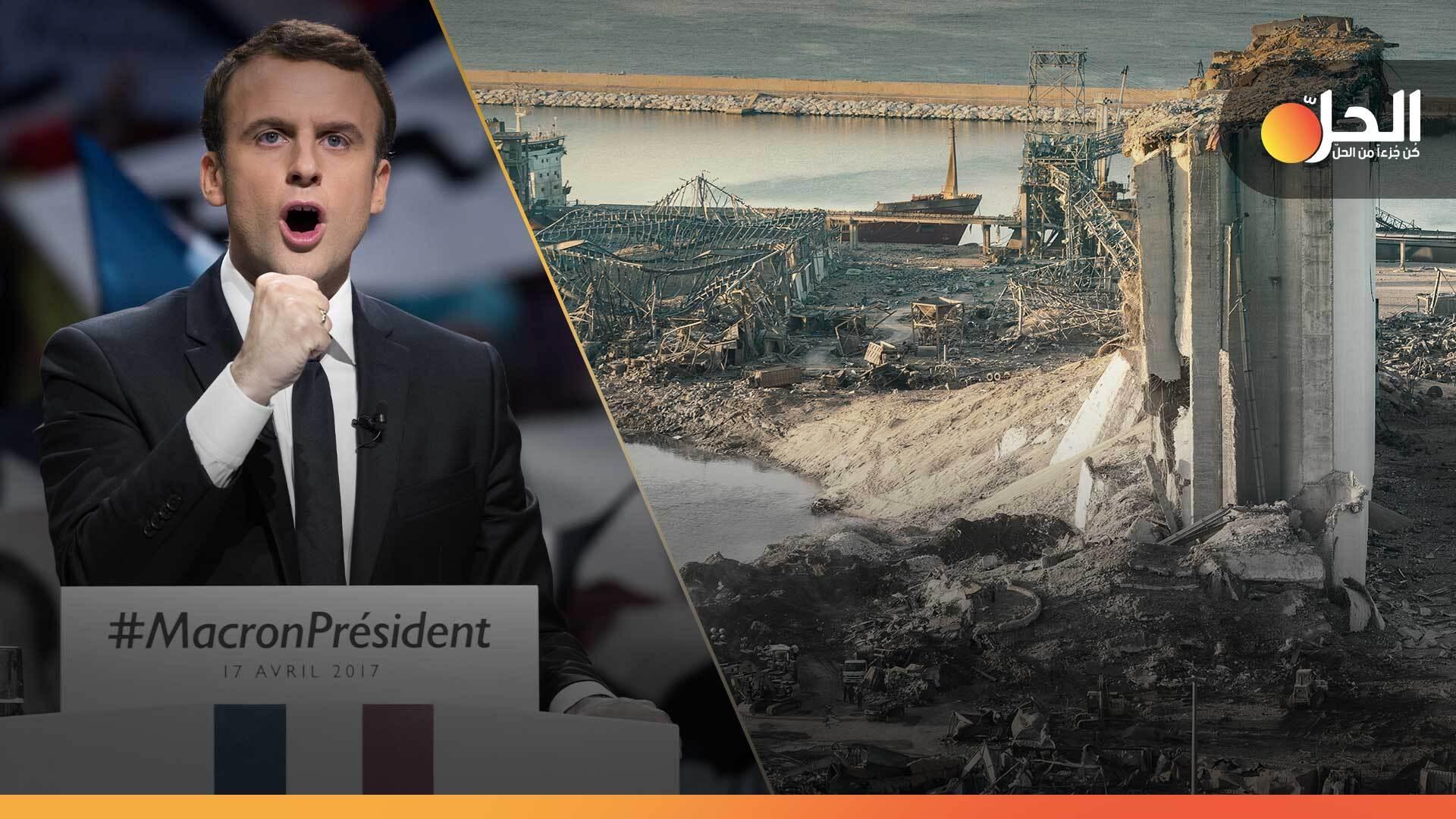قادة أوروبيون في العزل بعد مخالطتهم الرئيس الفرنسي ولا زيارة إلى لبنان