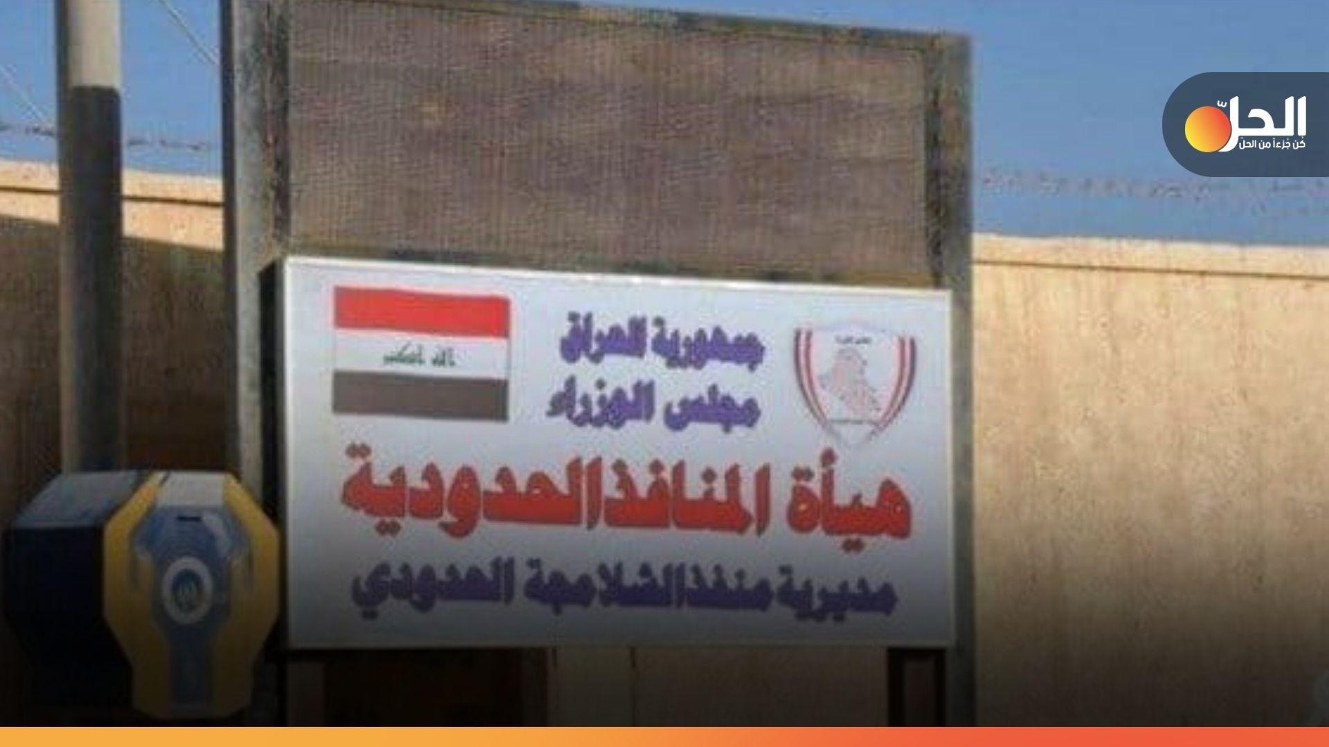 """العراق يُغلق """"منفذ الشلامچة"""" مع إيران ويُلغي جميع الاستثناءات"""