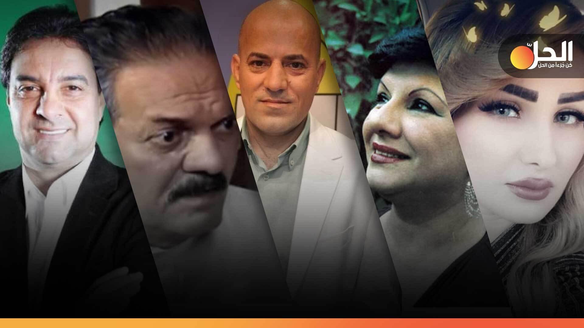 2020.. عام رحيل نجوم الفن والشعر والرياضة والإعلام في العراق