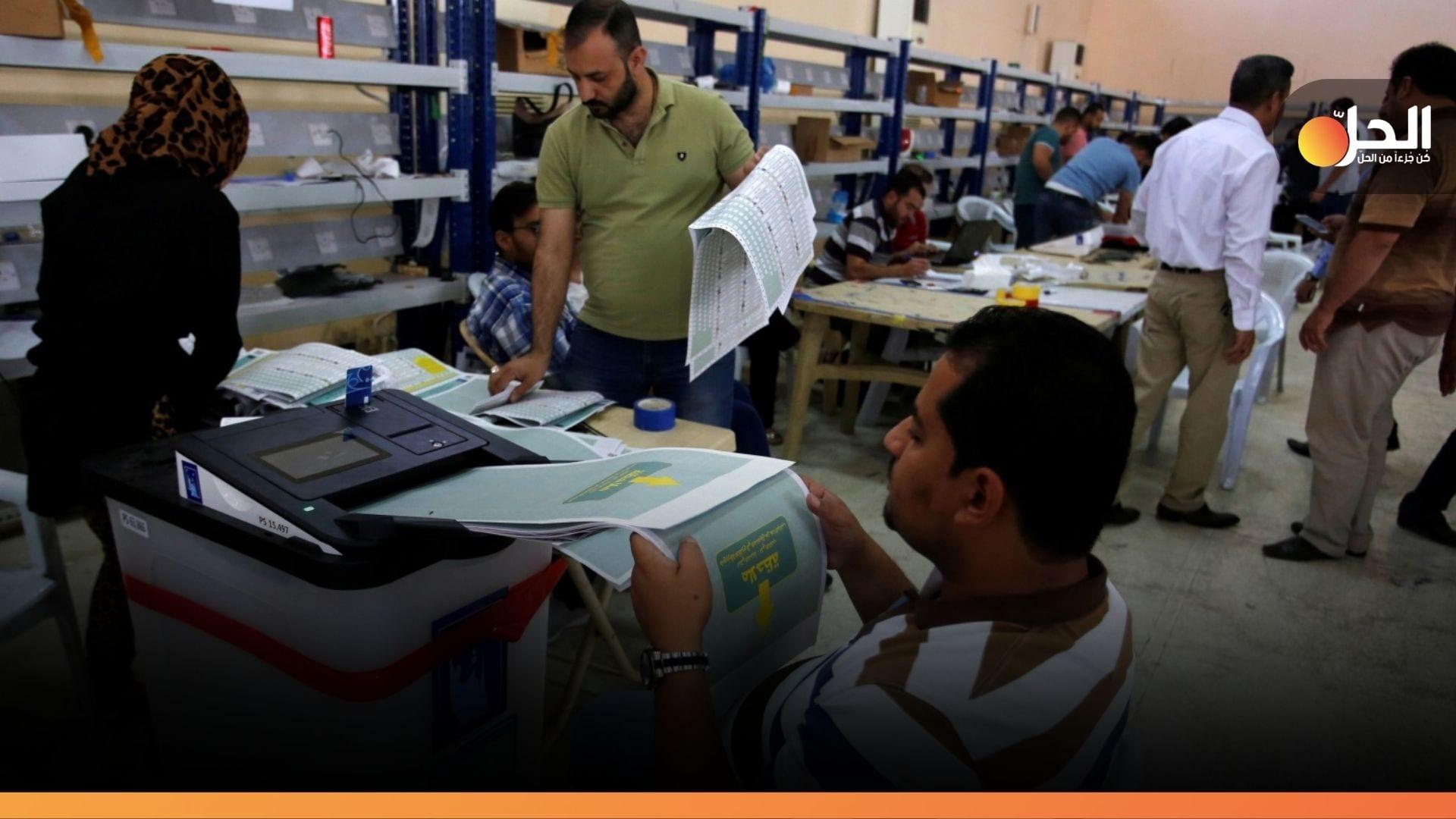 رغبَةٌ دولية لمُراقبَة الانتخابات العراقية المُبَكّرَة