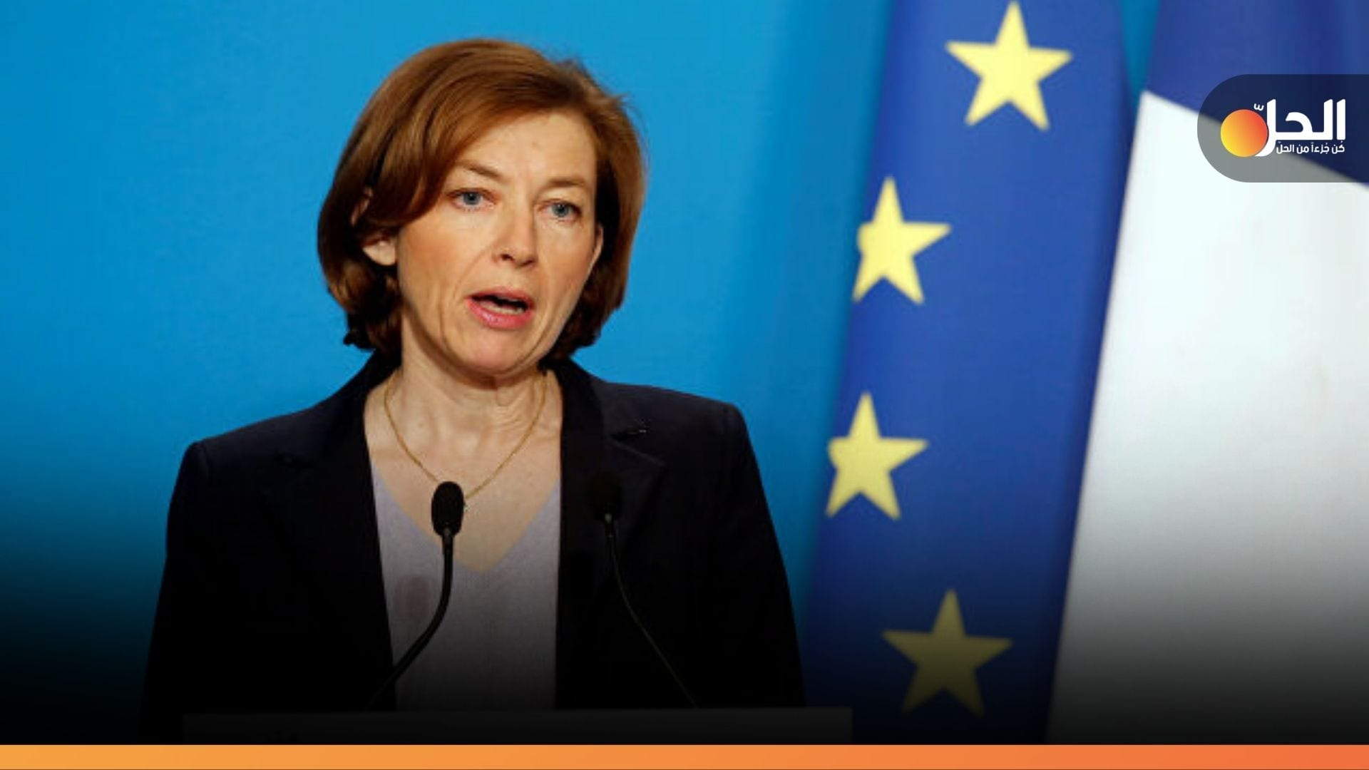 وزيرة الدفاع الفرنسيّة متخوفة من عودة ظهور «داعش» في سوريا والعراق
