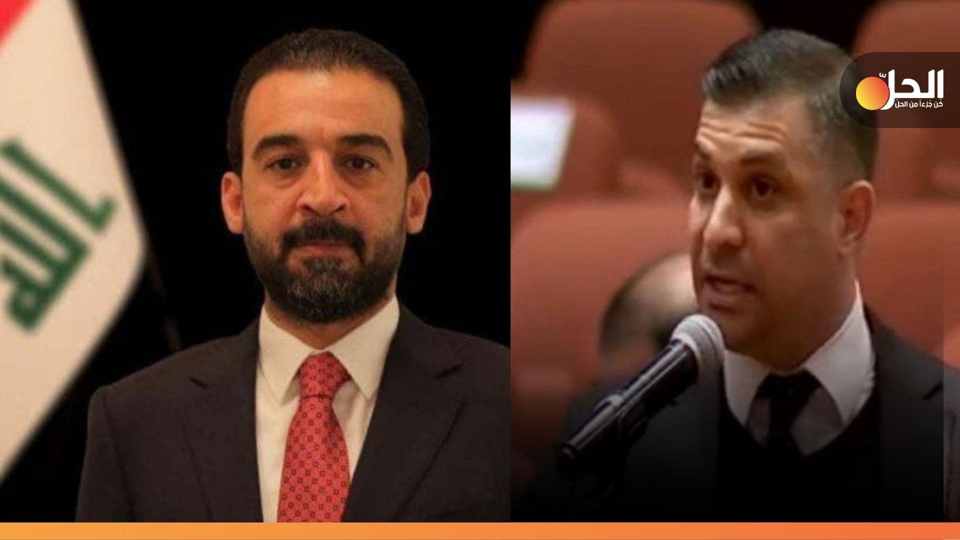 """(فيديو).. نائبٌ عراقي يُهاجم """"الحَلبوسي"""" ورئاسة البرلمان: أنتُم لا تُحاسبون النواب الفضائيين"""