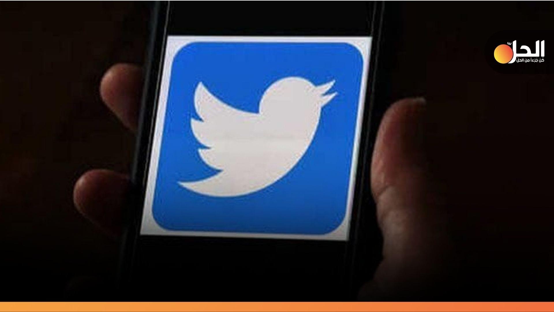 """""""تويتر"""" تُغلق حساب """"أبو علي العسكَري"""".. لهذا السبب"""