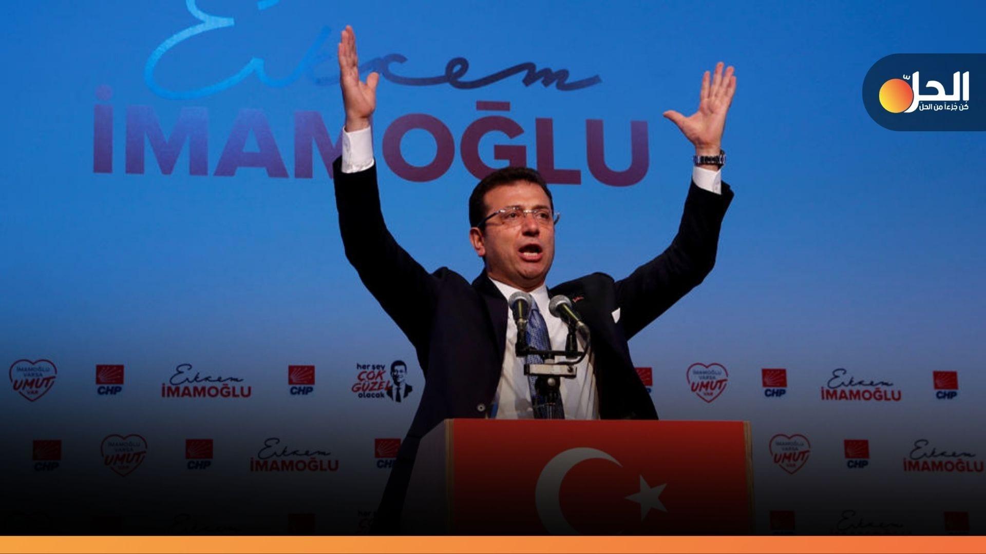 """رئيس بلدية اسطنبول يفتح """"حرباً قانونية"""" ضد الرئيس التركي والحزب الحاكم"""