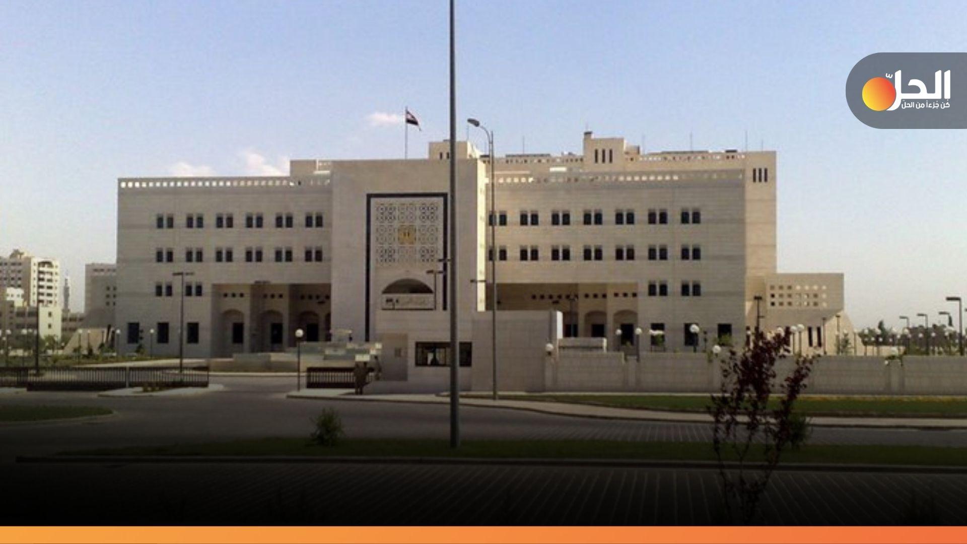 """الخارجية السورية توجه رسالة """"استهجان"""" إلى الأمم المتحدة"""