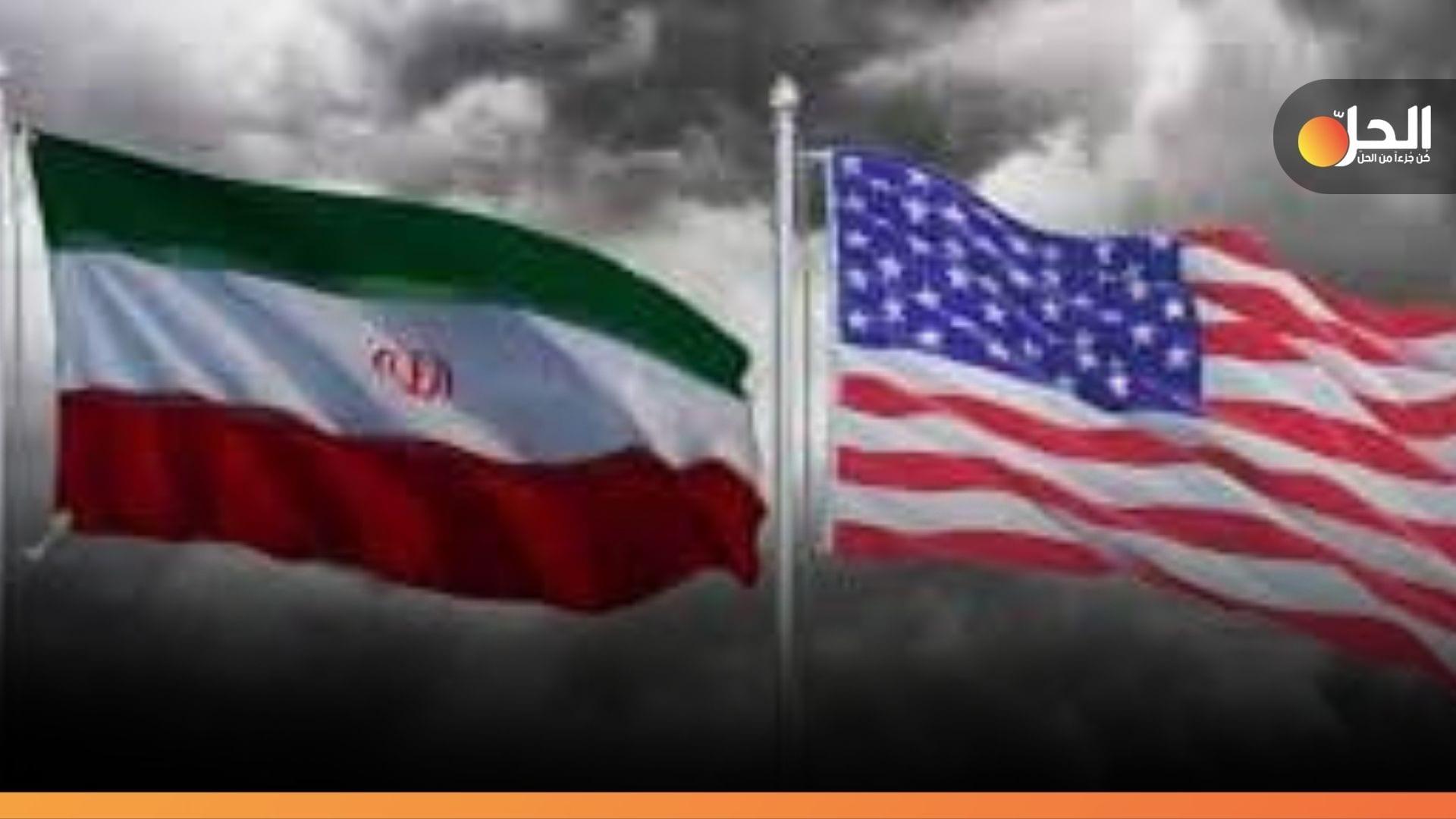 مُجدّداً: عقوبات أميركية على إيران.. من شملَت؟