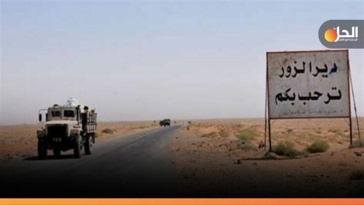 قتلى وجرحى لـ«القوات السوريّة» باستهداف حافلة عسكريّة لهم بريفِ دير الزور