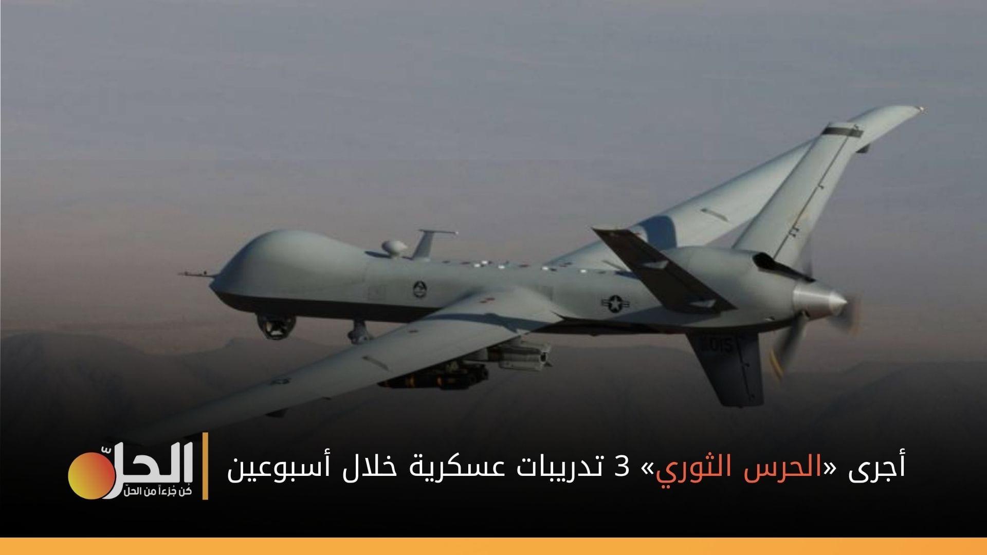 """مناورات «الحرس الثوري» الصاروخية تفضح تورط """"طهران"""" بهجمات أرامكو"""