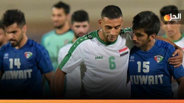 العراق يهزم الكُوَيت في البصرة.. الجمهور يحضر المباراة رغم المنع