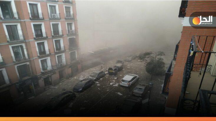 هذه حصيلة تفجير مدريد.. وهذا سبب الانفجار
