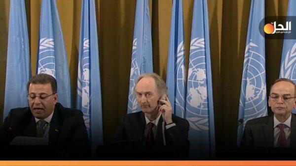 هل تتجه اللجنة الدستورية السورية إلى تعليق جلساتها في جنيف؟