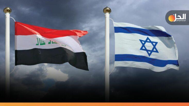 حزب عراقي جديد يدعم التطبيع مع إسرائيل