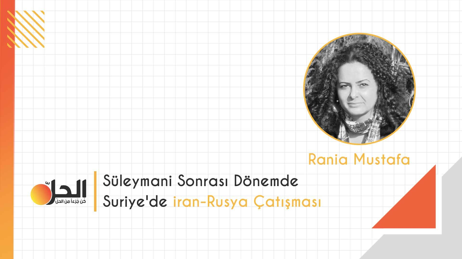 Rania_Mustafa