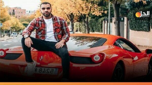 بتهمة «تهريب البشر وغسيل الأموال».. الشرطة الإسبانيّة توقف أحد أبناء طهران الأثرياء