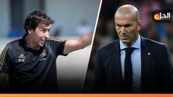 """جديد ريال مدريد: """"زيدان"""" سيُقال بحالة واحدة وَ""""راؤول"""" هو البديل"""