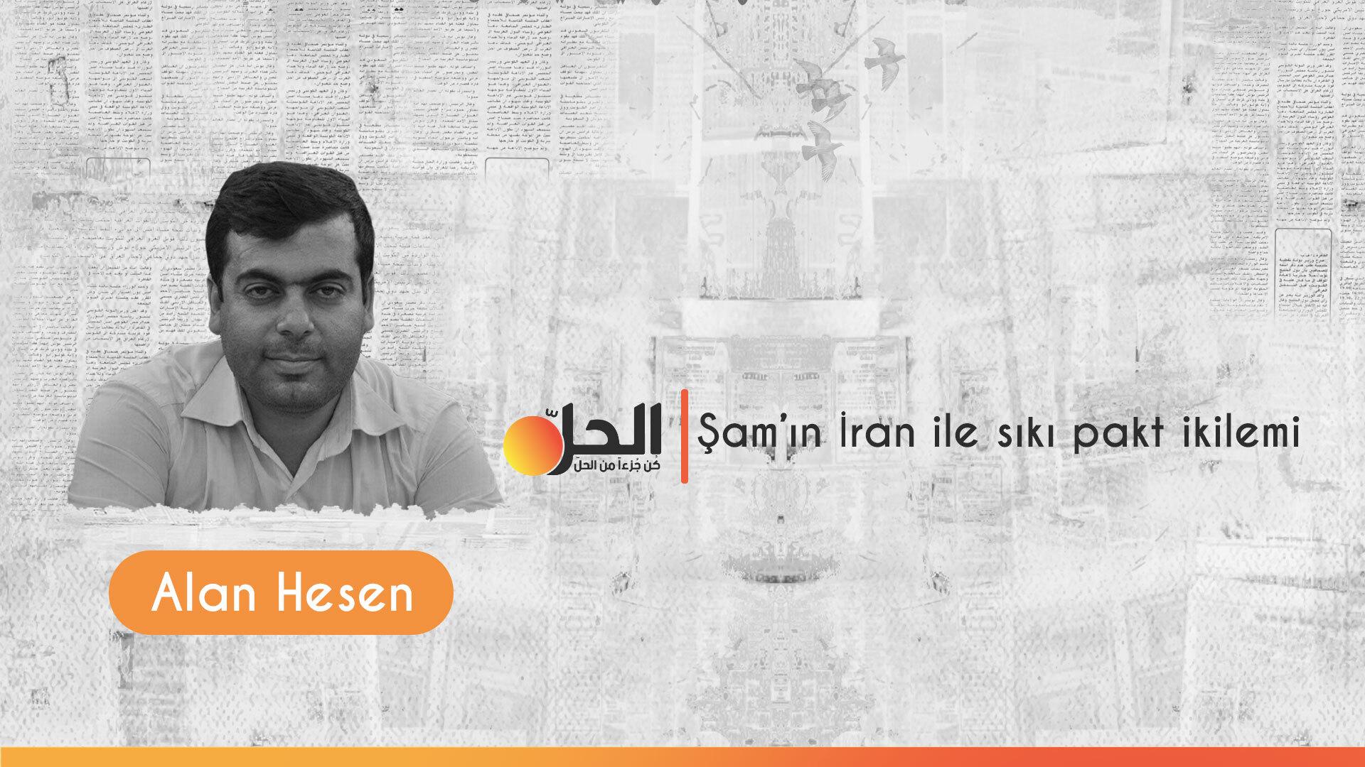Şam'ın İran ile sıkı pakt ikilemi