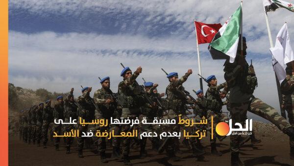 روسيا وتركيا متورّطتان في أزمة النّازحين شمالي سوريا وصفقة S-400 سلاح موسكو لاستمالة أنقرة