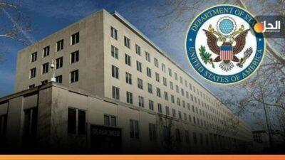 الولايات المتحدة تؤكد أن استخدام الأسلحة الكيماوية يستوجب العقاب