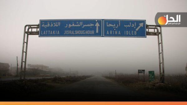 «تحرير الشام» تعتزم فتح معابر مع «الحكومة السوريّة» في إدلب وحلب
